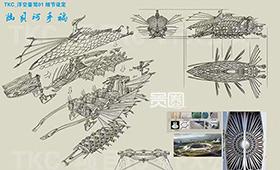 """""""天空城""""的设计手稿细节丰富"""