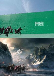 《幻城》特效的前后对比图