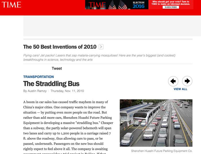 """2010年,""""立体快巴""""被时代杂志评为50个最佳发明之一"""