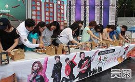 炸鸡啤酒节因中国观众取消预约受到影响