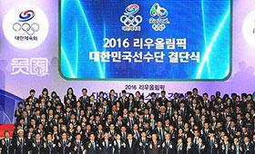 奥运期间,韩国观众不会过多关注影视综艺