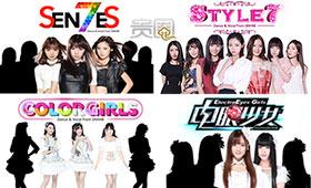 SNH48将推出各种更具特色的限定小分队