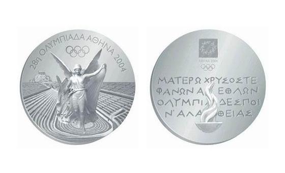 第24届雅典奥运会金牌