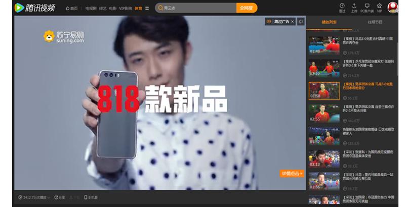 产资讯新闻_腾讯新闻入局资讯短视频火力全开!