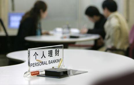 """银行理财""""飞单""""乱象屡禁不止"""