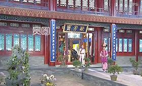 小燕子住的漱芳斋其实并不在故宫取景