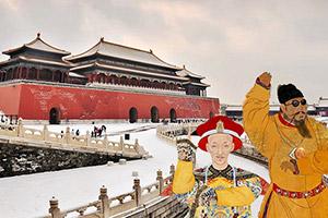 """600岁的故宫正在让自己成为""""网红"""""""
