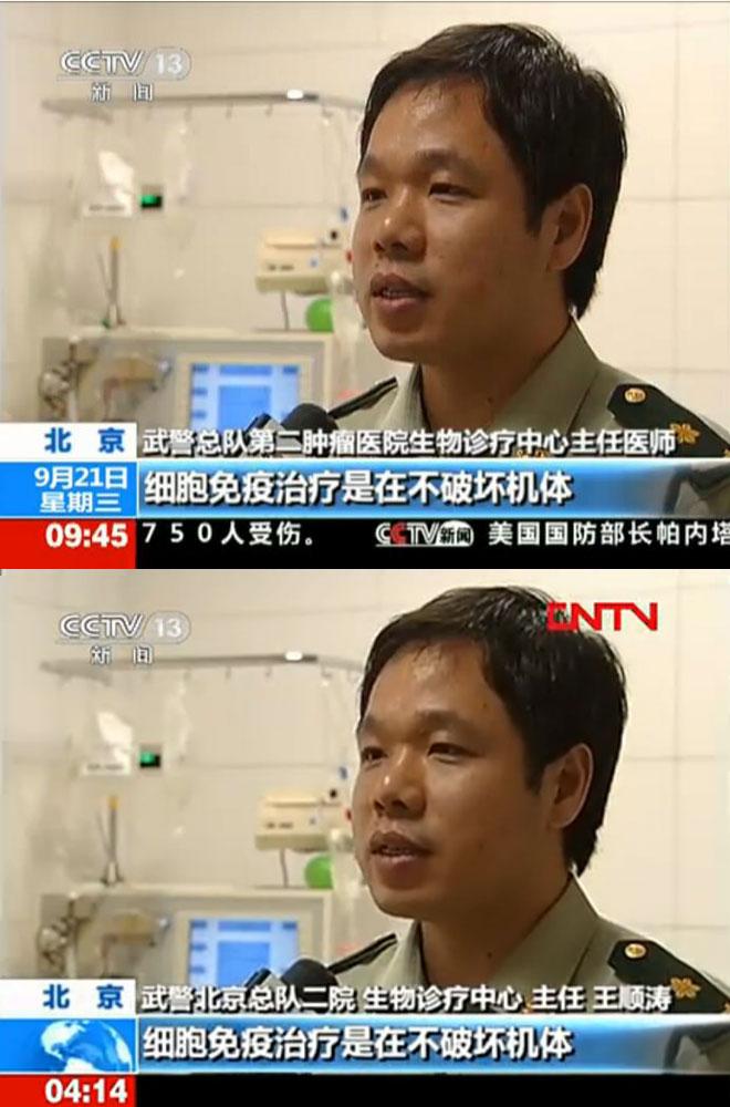 2011.9和2012.3央视新闻节目的报道,内容简直一模一样