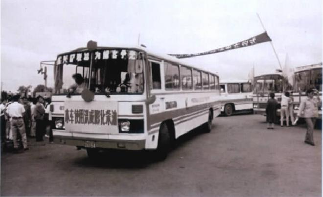 """哈尔滨公交车使用王洪成的""""膨化燃料"""",这些汽车的发动机受腐蚀损毁严重"""