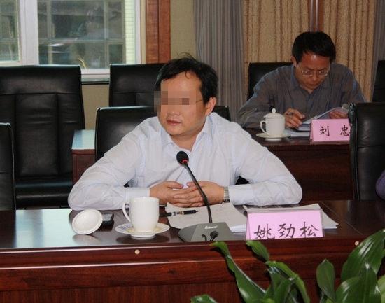 财政部官员姚劲松受贿50万被判10年半,周某行贿却毫发无伤