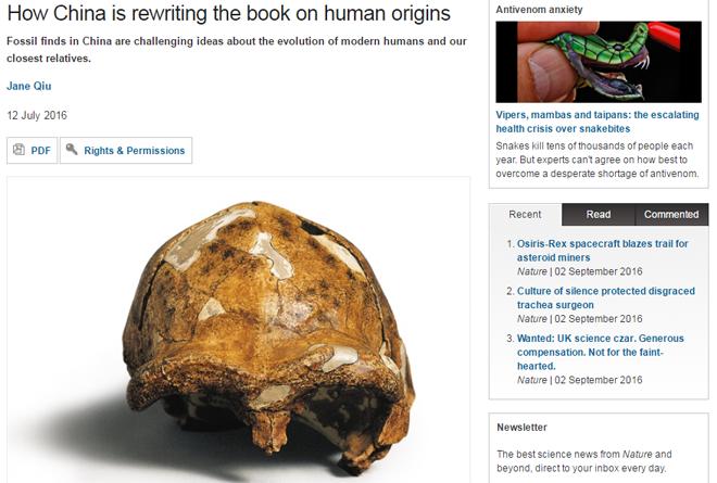 《自然》杂志刊文谈论中国人种起源问题