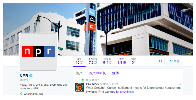 NPR Twitter官方账号