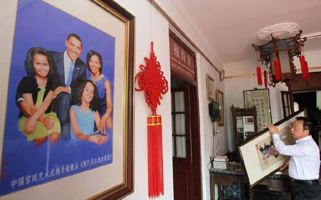 沈繡作品《奧巴馬總統合家歡》