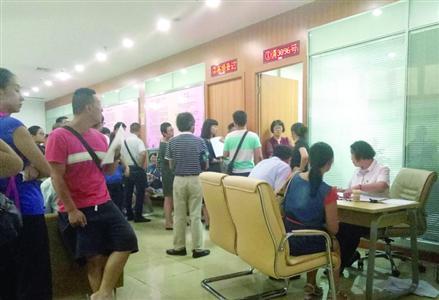 上海市民离婚买房