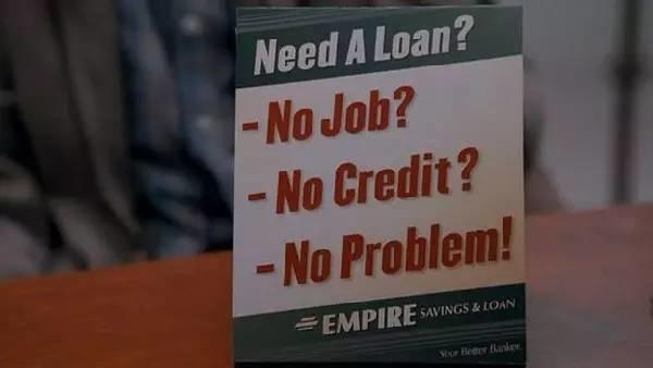 美国次贷危机前,房贷没有了门槛