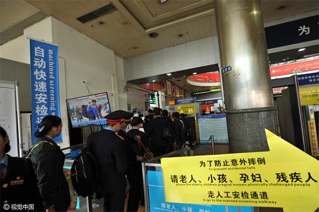 成都火车站启用了X光安检,提示老人、小孩、孕妇、残疾人等走人工安检通道