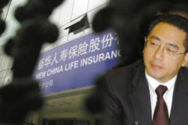 2007年,因涉嫌违规挪用保险资金,新华保险彼时董事长关国亮被保监会调查。
