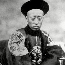 恭亲王奕�D1860年的照片