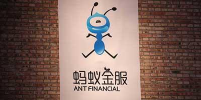 蚂蚁金服IPO前夕CEO交接:井贤栋接替彭蕾