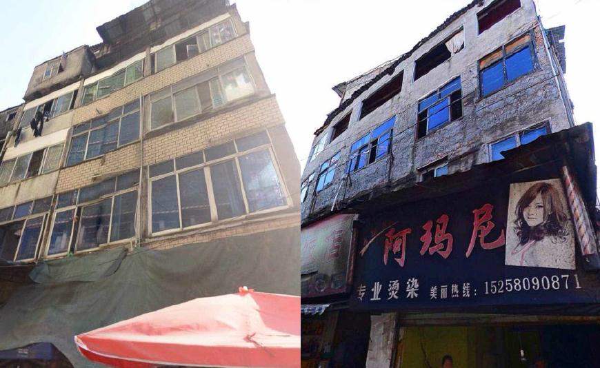 利用地图软件可以看到楼房坍塌之前的样子