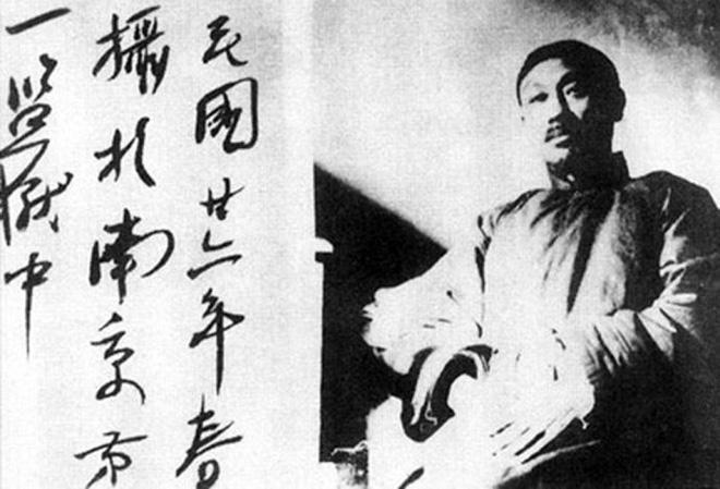 陈独秀1934年摄于南京监狱