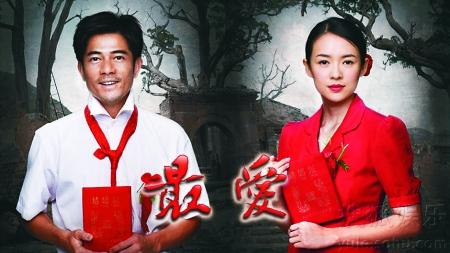 郭富城和章子怡出演的电影《最爱》,反映了河南艾滋病村村民的生活