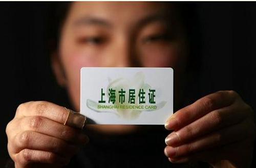 拿到上海市居住证的外来务工人员子女才能申请入学