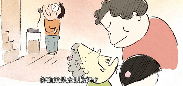 日本动画电影《邻居家的山田君》剧照