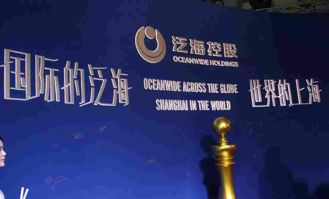 2016年3月,泛海控股出资10亿元,在上海投资设立泛海电力控股有限公司