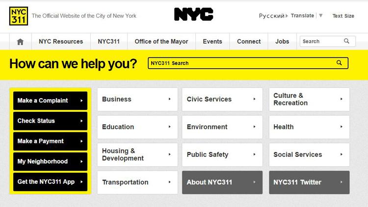 纽约311热线网站,人们可以通过电话和网络方便地投诉