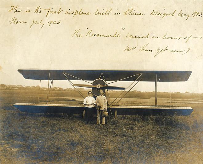 孙中山(右)与宋庆龄在1923年赴广州为中国自行组装的第一架飞机[洛士文]号举行开幕仪式。