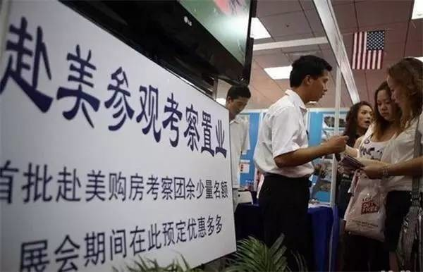 近几年来,中国人不断掀起海外投资置业热潮。