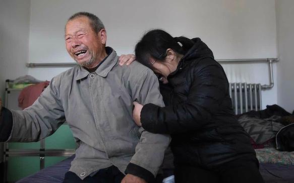 聂树斌无罪后,聂家人痛哭