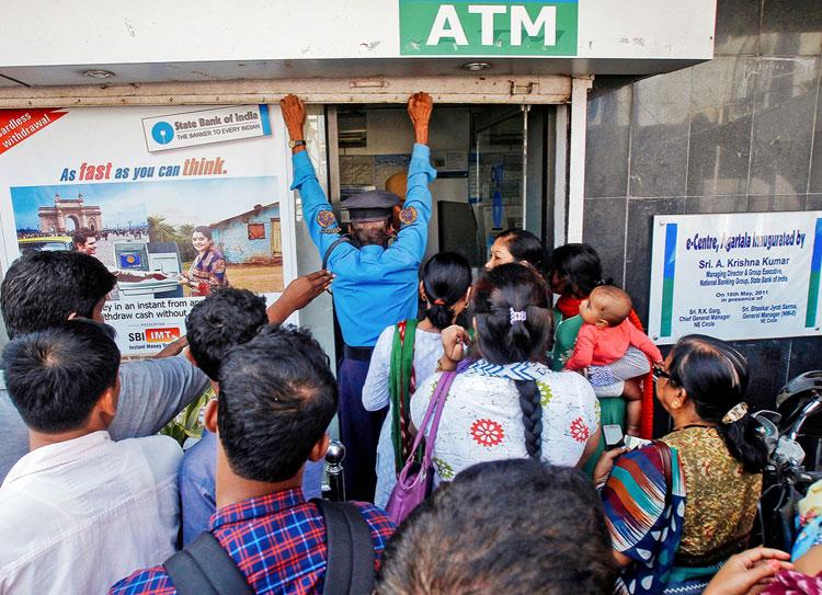 ATM机取不到钱