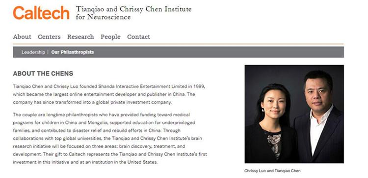 加州理工学院官网对陈天桥夫妇的介绍