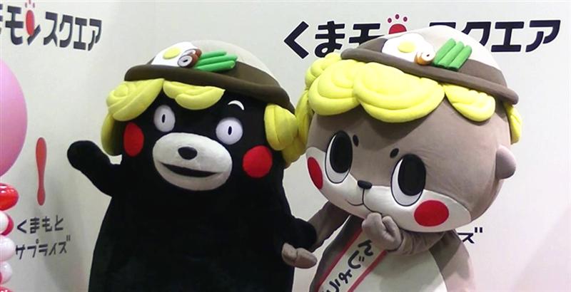 在日本,不仅仅是地方拥有各种各样具有代表性的吉祥物,企业,政府部门图片