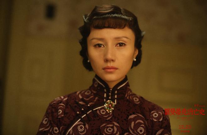 《罗曼蒂克消亡史》中袁泉饰演的角色,即是以胡蝶为原型。