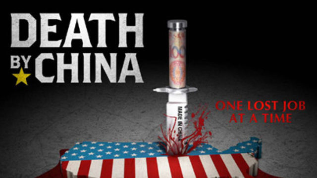 《致命中国》一书的封面