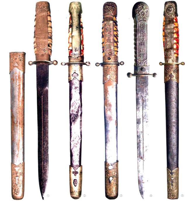 """不同时期的""""中正剑"""""""