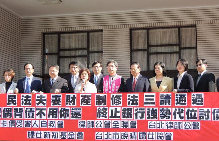 我国台湾地区对相关法条的调整和银行追卡债有关