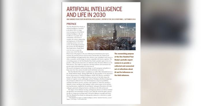 斯坦福大学的报告《2030年的人工智能与生活》解析了人工智能对人类社会各方面的影响