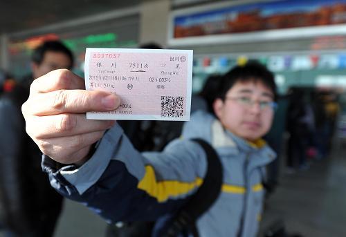近年来随着运力提升和购买渠道增多,春运火车票已经不那么难买,价格也还依然较为低廉