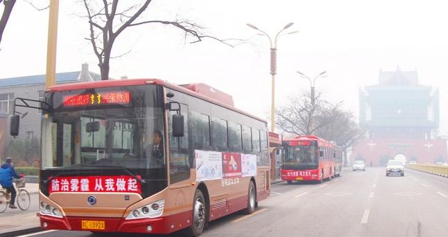 临汾公交车免费
