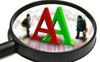 吴幼珉:从成交量看股市 A股年内振幅较大