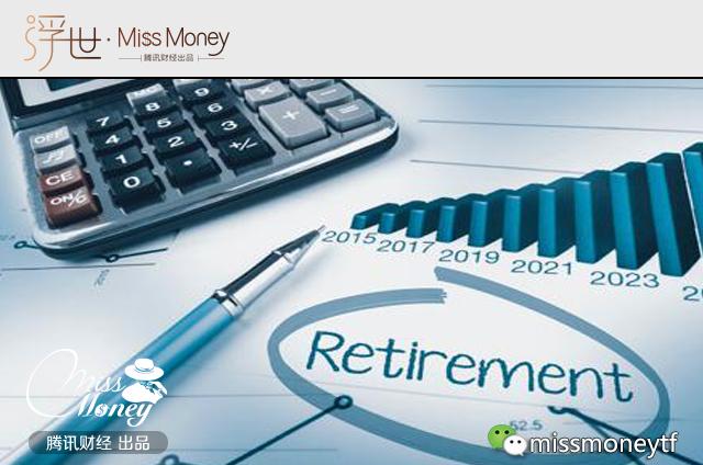 这6个迹象说明你非常善于管钱!