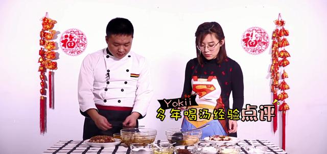 搞机年夜饭特辑:用智能电饭锅做八宝饭有啥不同?