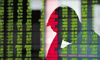 吴国平:股市没有活力一切无从谈起