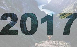 任泽平:2017年宏观经济和大类资产展望