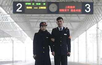 高铁夫妻日接送列车百次_中国人的一天_腾讯新闻_腾讯网