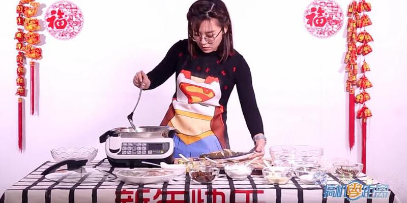 搞机年夜饭特辑:用自动炒菜机做出的年年有鱼
